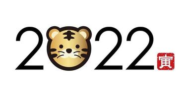 The Year 2022 New Years Greeting Symbol With a Cartoonish Tiger Face. Vector Illustration Isolated On A White Background. Text Translation - The Tiger.