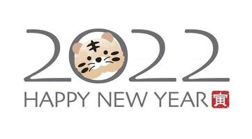 2022 New Years Greeting Symbol With A Cartoonish Tiger Head. Text Translation - The Tiger. vector