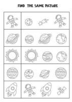 Encuentra dos elementos espaciales iguales. hoja de trabajo en blanco y negro. vector