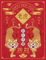 Chinese New Year 2022, Tiger Poster vector