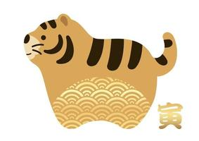 Year Of The Tiger Mascot Decorated With Japanese Vintage Patterns. vector