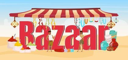 Bazaar word concepts flat color vector banner