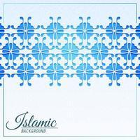 elegant islamic ornament pattern background vector