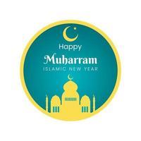 Welcoming Islamic New Year Logo vector