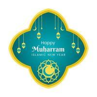 happy muharram islamic new year vector