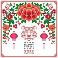 Chinese new year 2022 year of the tiger red and gold flower and asian elements paper cut with craft style vector