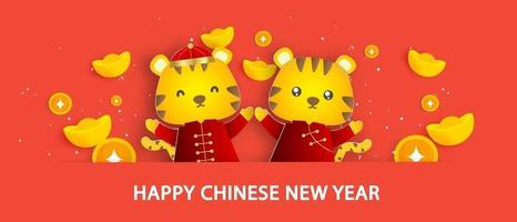 Chinese new year 2022 year of the tiger banner . vector