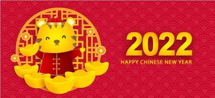 Chinese new year 2022 year of the tiger  banner in paper cut style vector