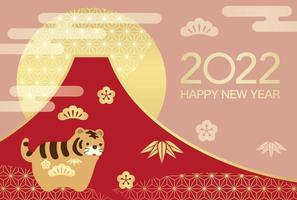 2020, Year of the Tiger, New Years Greeting Card. vector