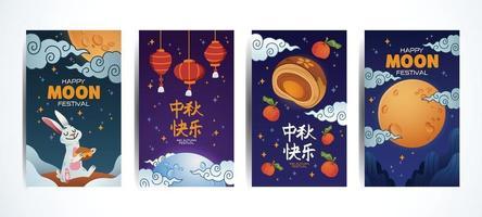 Mid Autumn Festival Card Set vector