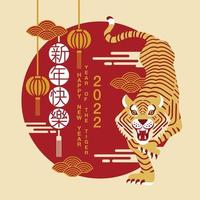 Happy new year, Chinese New Year, 2022, Year of the Tiger vector
