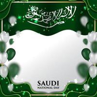 Saudi National Day Background vector
