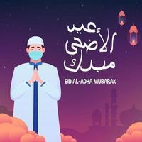 Eid al Adha Mubarak - Gradient Festival Card. vector