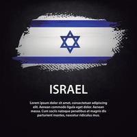 cepillo de bandera de israel vector