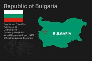 Highly detailed Bulgaria map with flag, capital and small map of the world vector