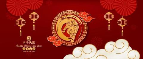 Banner Happy Chinese new year 2022 year of the tiger paper cut. vector