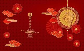 Happy Chinese new year 2022 year of the tiger paper cut of vector. vector