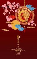 PostcardHHappy Chinese new year 2022 Year of The Tiger, vector