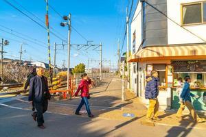 Kyoto, Japan - Jan 11,2020 - People walking on shopping street market in Kyoto, Japan photo