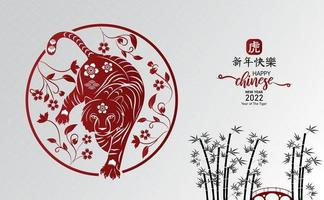Happy Chinese new year 2022 Year of The Tiger, vector