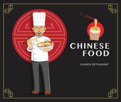 diseño de ilustración de vector de chef, chef profesional