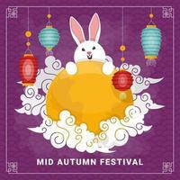 Happy Rabbit Hugging Moon vector
