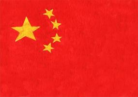 Watercolor flag of the China. vector