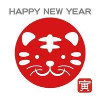 Year Of The Tiger Symbol With A Cartoonish Tiger. Translation - Tiger. vector