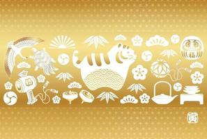 Year Of The Tiger Greeting Card Japanese Vintage Charms. vector