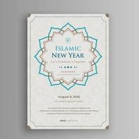 Flat islamic new year poster with frame vector
