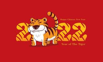 Happy Chinese New Year 2022. Year of the Tiger with chubby tiger vector
