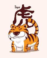 Oriental style cartoon chubby tiger with big Chinese tiger title vector