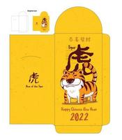 2022 Tiger new year red packet template vector