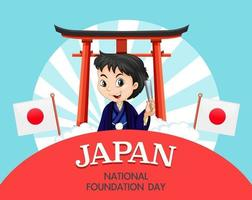 Japan National Day banner with Japanese children cartoon character vector