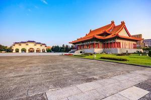 National Concert Hall of Taiwan photo
