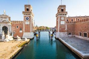 Venice Arsenale entrance photo