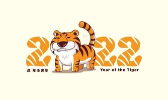 Happy Chinese New Year 2022. Cartoon cute happy tiger with 2022. vector