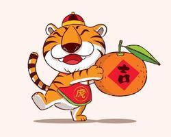 Chinese New Year. Cartoon cute tiger holding big tangerine mandarin vector