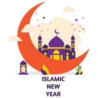 Greeting Islamic New Year 2021 Background Template vector