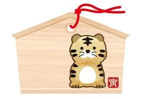 tablilla con imagen votiva japonesa para visitar el santuario. texto - el tigre vector