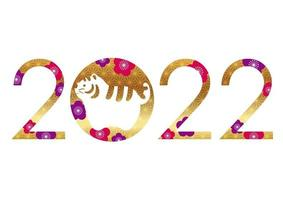 2022, Year Of The Tiger, Logo With Japanese Vintage Patterns. vector