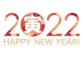 2022, Year Of The Tiger, Logo With Japanese Patterns. Text - Tiger. vector