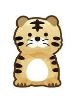 Watercolor Cartoonish Tiger. The Year Of The Tiger Vector Mascot.