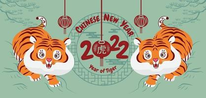Happy new year, Chinese New Year, 2022, Year of the Tiger, cartoon vector