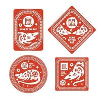 Chinese New Year Red Emblem Set Vector Illustration
