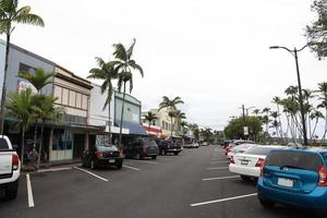 Hilo, Hawaii, USA, 2021 - View of a parking lot in the city photo