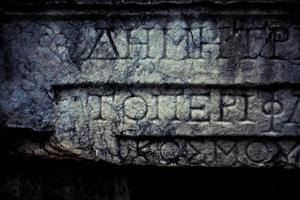 Historical Antique Age Epigraph on Marble Tablet Stone photo