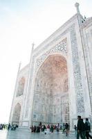 Agra, India, 2021 - People viewing the Taj Mahal photo