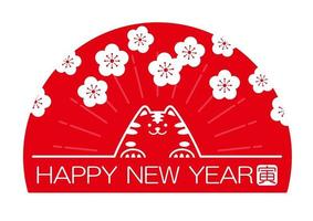 the year of the tiger greeting symbol. text translation - the tiger. vector