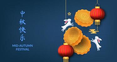 Mid autumn festival poster banner greeting card vector